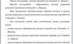 Сопроводительное письмо в мировой суд о направлении документов образец