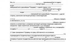Коллекторские агентства с лицензией
