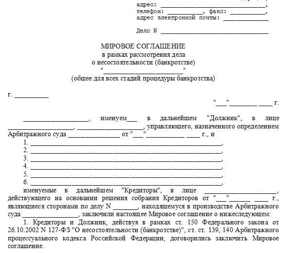 Вступить в права наследования документы