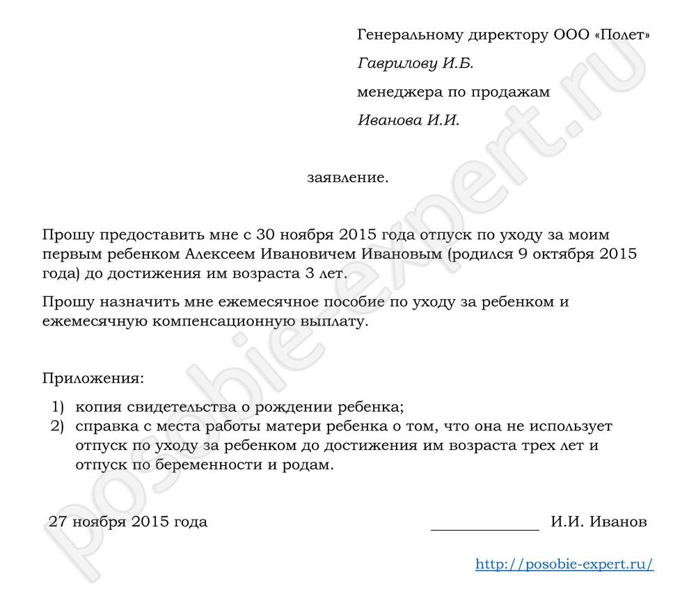 База мвд россии судимости володи руслан васильевич гр 16 06 1977
