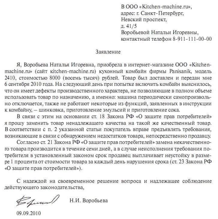 Как узнать где прописан гражданин россии