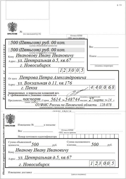 Для гражданства какие документы нужно собрать по браку