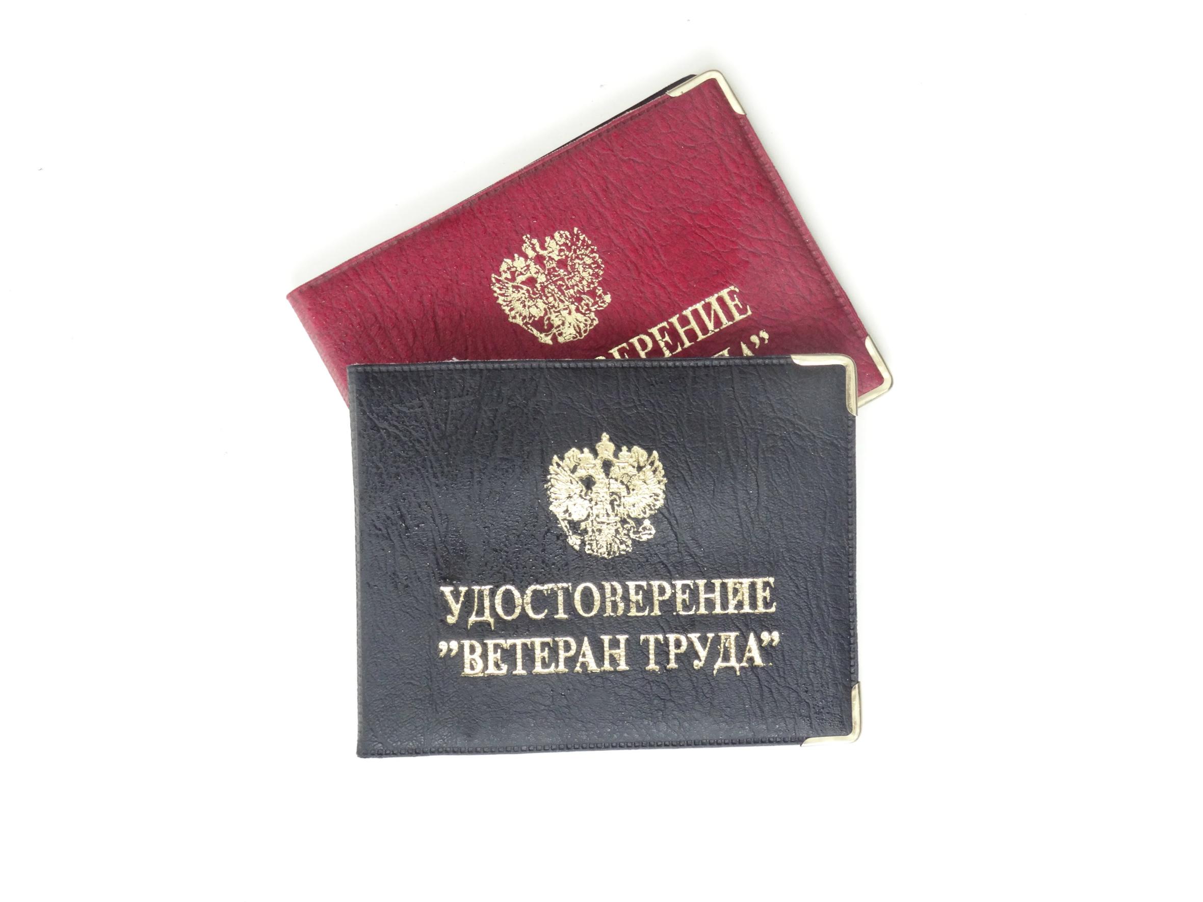 Дата регистрации по месту жительства