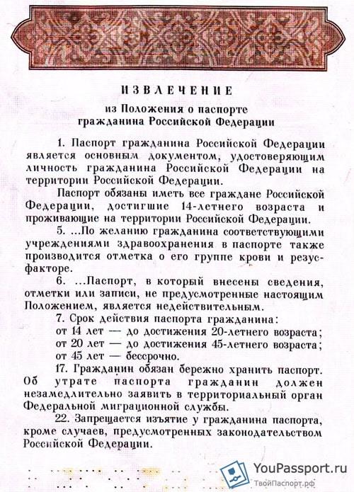 Известные женщины адвокаты москвы