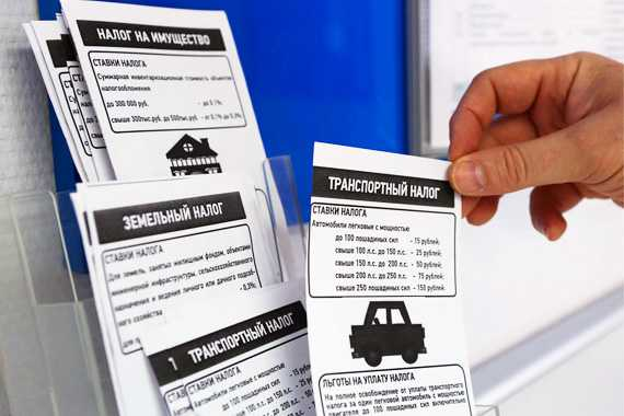 транспортный налог в московской области в 2018 году ставки