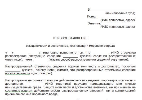 Пройтт комиссию носителя рус яз в г александров