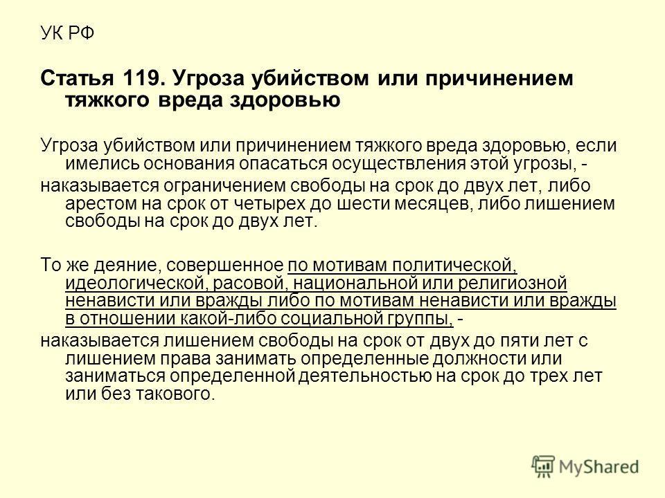 Доверенность на ребенка бабушке по россии образец
