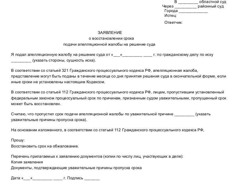 Работа помощник юриста в москве без опыта