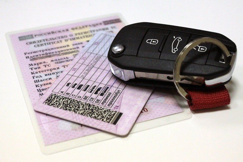 Права и ключи от авто