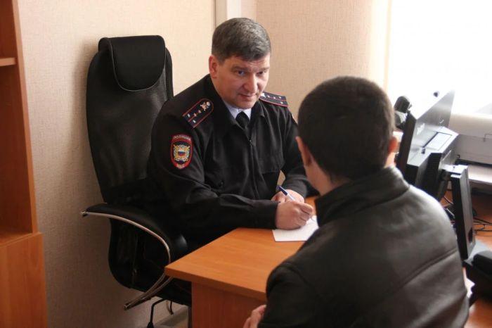 Прием граждан начальником полиции