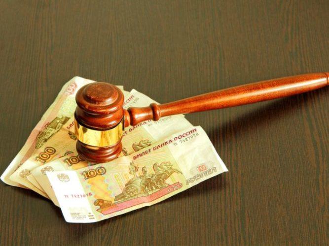 Судебный молоток и рубли