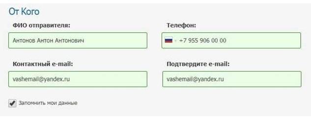 ФСИН-ПИСЬМО 5