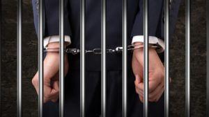 Возможные меры наказания