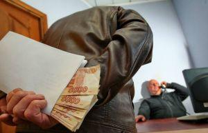 Коррупция -- это злоупотребление служебным положением