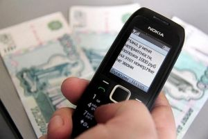 Мобильное мошенничество 5