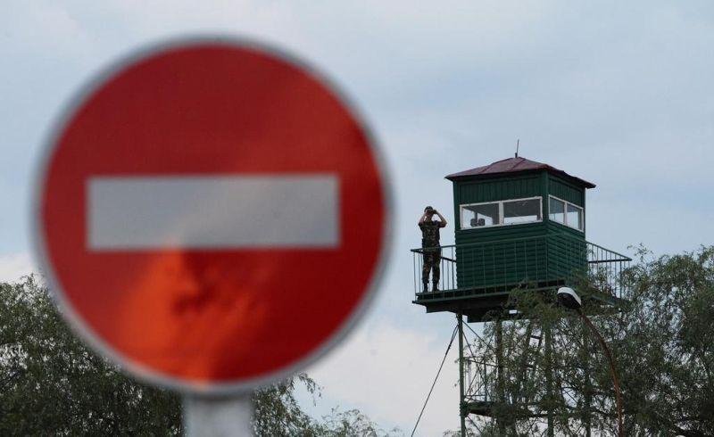 Нелегальное пересечение границы РФ