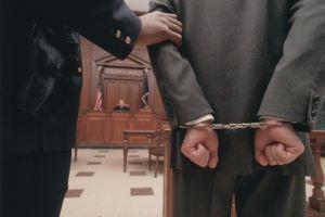 Осужденный в суде